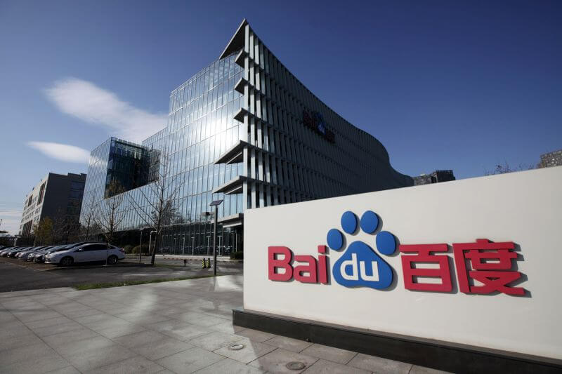Baidu fecha escritório de São Paulo e está indo embora do Brasil
