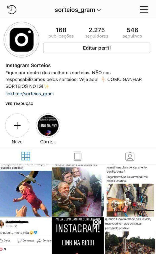 se liga veja aqui como ter uma conta verificada no Instagram